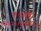 承德废旧矿用电缆回收