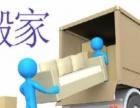 云浮蚂.蚁搬家公司,诚信服务,信誉保障。