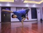 七号炫动舞蹈工作室少儿街舞培训 爵士舞