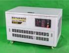 办公室停电12KW静音汽油发电机