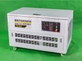 日本大泽发动机 12KW静音汽油发电机