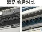 青浦区重固专业空调清洗保养清洗中央空调风口清洗公司