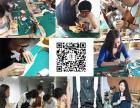 深圳手工皮具培训-鲸鱼座手工皮具工作室