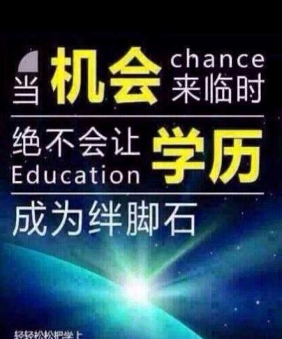 海口锐铭成考教育学历招生