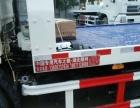 汽修厂交警二手车交易专用道路救援车一拖二清障车