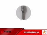 电装喷油器油嘴DLLA140P629柴油发动机配件厂家