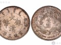 古钱币私下交易详细流程欢迎咨询