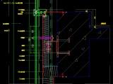 幕墙设计-安置屋幕墙设计项目工程图