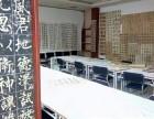 2019年书法高考就选行易教育,书法高考集训,书法专业学校