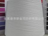 21支纯涤大化,本白上蜡针织纱线