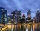 澳大利亚 新西兰一手单 出签快 费用低 包工作地接