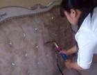 专业清洗各种中高档沙发、地毯、布艺、家具等免费上门
