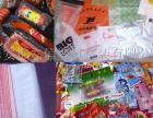 安信塑料包装招商加盟