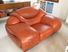沙发清洗翻新定制