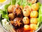 上海麻辣烫加盟连锁-煮满签狠赚餐饮市场