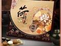 专业设计生产茶叶包装盒、酒盒、土特产盒、保健品盒