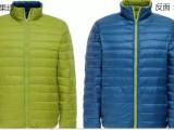 2015冬季新款轻薄男款立领撞色拼色两面穿羽绒服外套特价大码潮