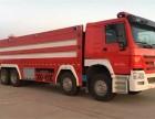 重汽豪沃24吨水罐消防车厂家直销