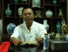 杭州风水大师