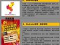 芜湖暑假学电脑软件哪里好