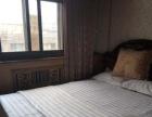 温馨家庭宾馆,金昌旅游接待单位,住宿政府补贴200/天