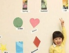 深圳南山区学前思维开发,小学英语思维,幼儿创新思维