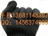 凯夫拉防割手套低价供应交警反光手套