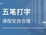 重庆办公自动化培训,计算机培训,PPT培训,office培训