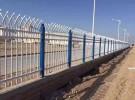 乌鲁木齐铁艺围栏