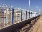 乌鲁木齐铁艺围栏厂区围栏小区围栏