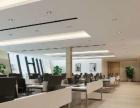 办公室装修、商铺装修、厂房装修等,专业设计、施工