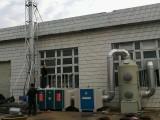 廢氣除臭光氧催化設備