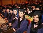国外(境外)学历学位认证代办-教育部学位认证快捷办理