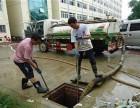 赣榆市政管道疏通 清洗清淤封堵潜水大型化粪池清理