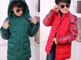 男童羽绒服 2014冬季新款韩版时尚袖子拼色儿童羽绒服外套批发