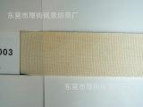 纯棉商标织带生产工厂,专业订制商标类织带,涤纶带等优质生产商