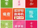 虎步科技专业经营美国商标注册、香港商标注册等产品及服务