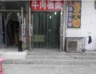 沈阳道农贸市场 人流量超大 盈利中饭店转让 急转