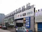 杭州奥迪A4变速箱维修多少钱?