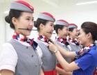 女生初中毕业学什么专业好 贵州航空欢迎您