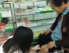 武汉仙草活骨膏治疗颈椎管狭窄有副作用吗?