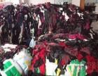 苏州地区高价回收外贸衣服,女装回收 积压库存等