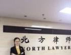 郭律师专业婚姻、房产、合同律师