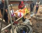 成都金牛區蜀漢路廚衛下水道疏通,專業改造安裝管道服務