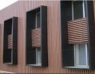 柳州木纹铝方通木纹U型铝方通木纹型材方通厂家供应