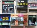 张秀梅-脆皮鸡米饭加盟 2人开店无需大厨火爆