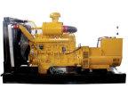 上柴系列50千瓦柴油发电机组无刷纯铜发电机特价