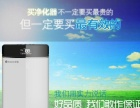 深圳亚侬加盟 家用电器 投资金额 1万元以下