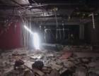三河厂房拆除临时建筑拆除