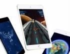 苹果10.5英寸iPad Pro 256GB